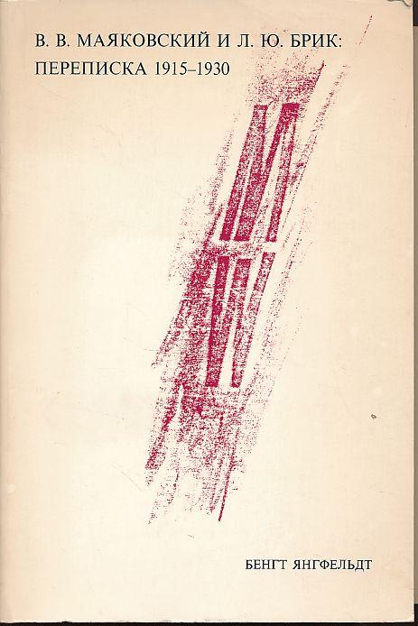 Perepiska 1915-1930 (Correspondence). Edited by Bengt Jangfeldt.: Majakovskij, Vladimir V.