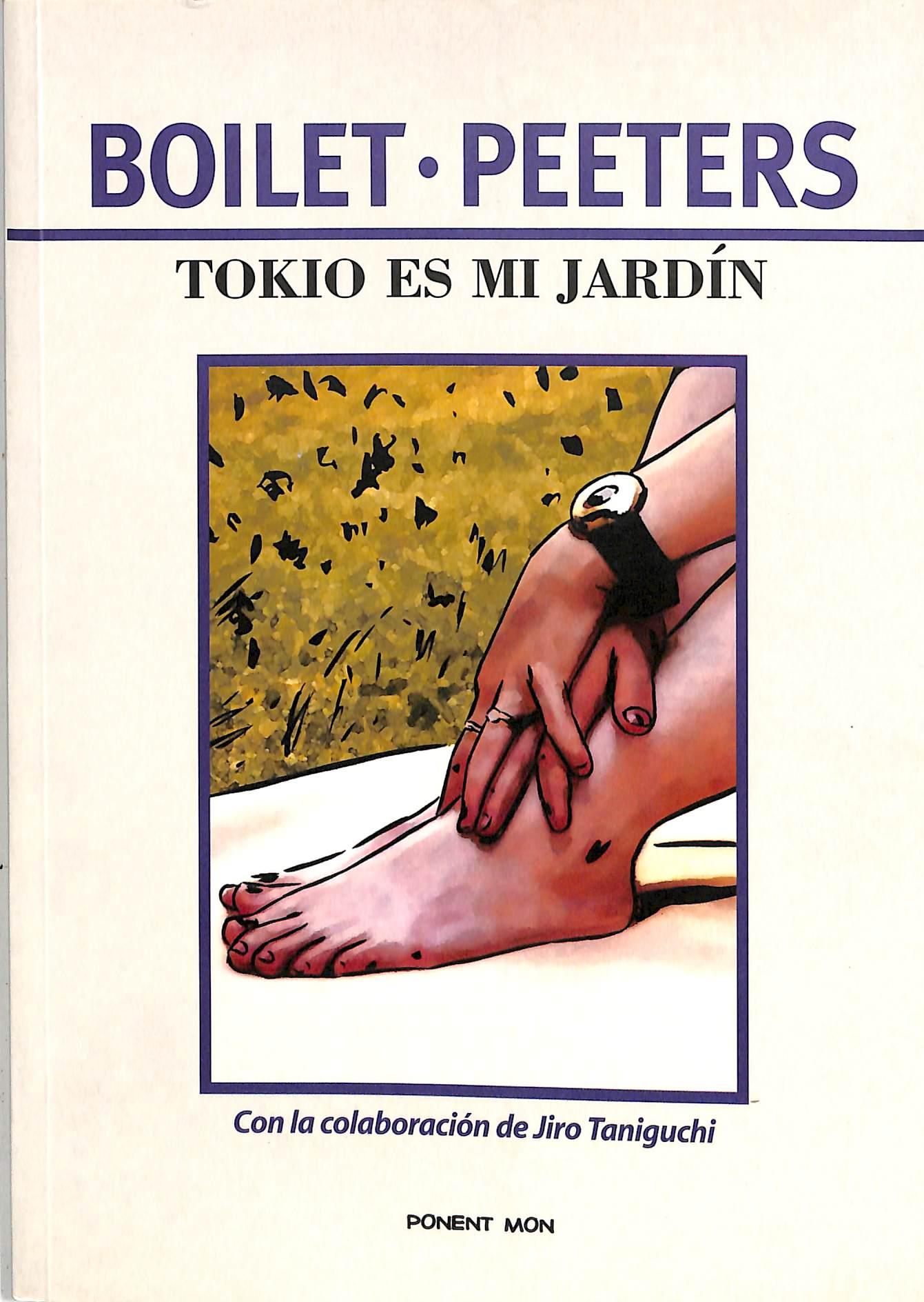 TOKYO ES MI JARDÍN - Benoit Frederic/peeters Boilet