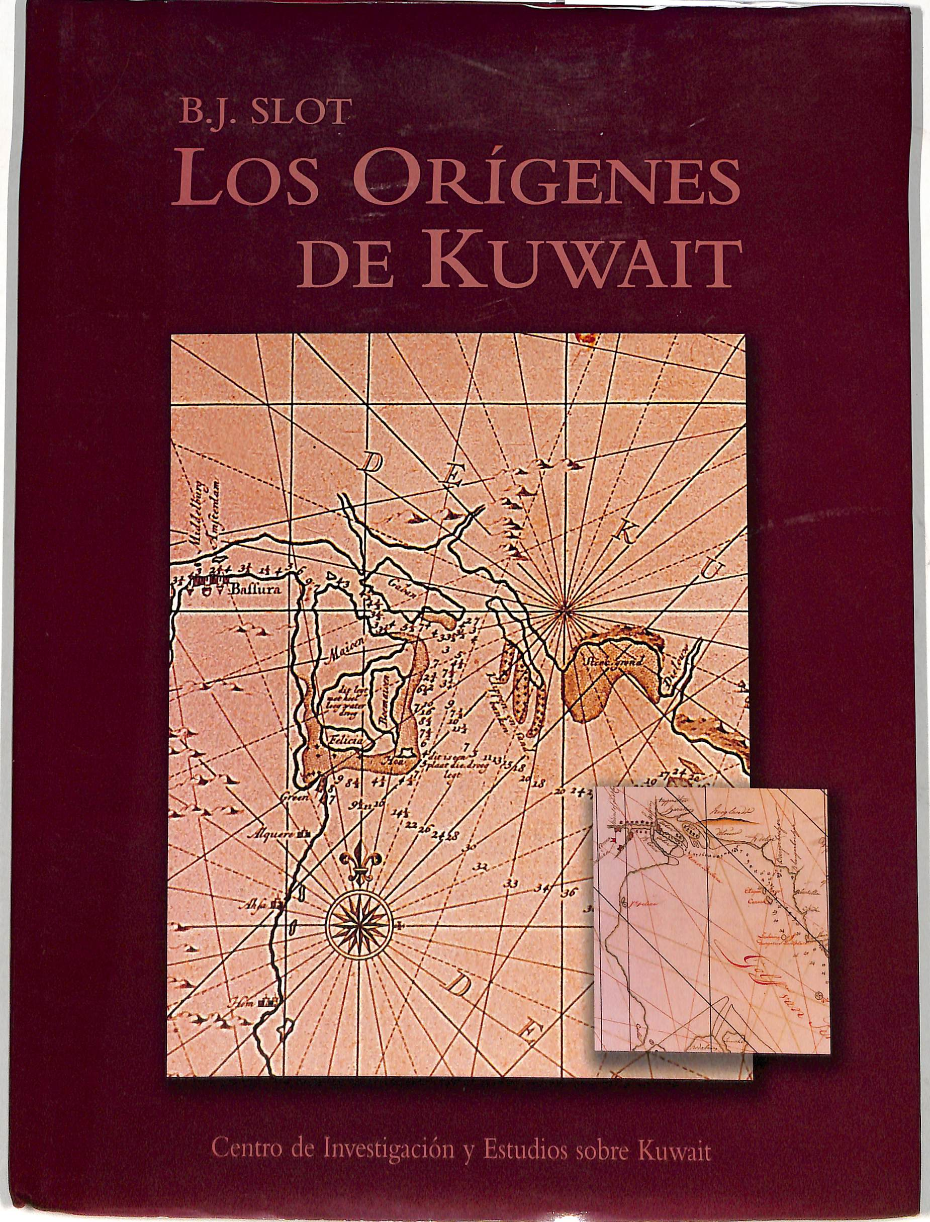 BIBLIOTECA DRÁCULA LA TUMBA DE DRÁCULA - Marv Wolfman / Gene Colan