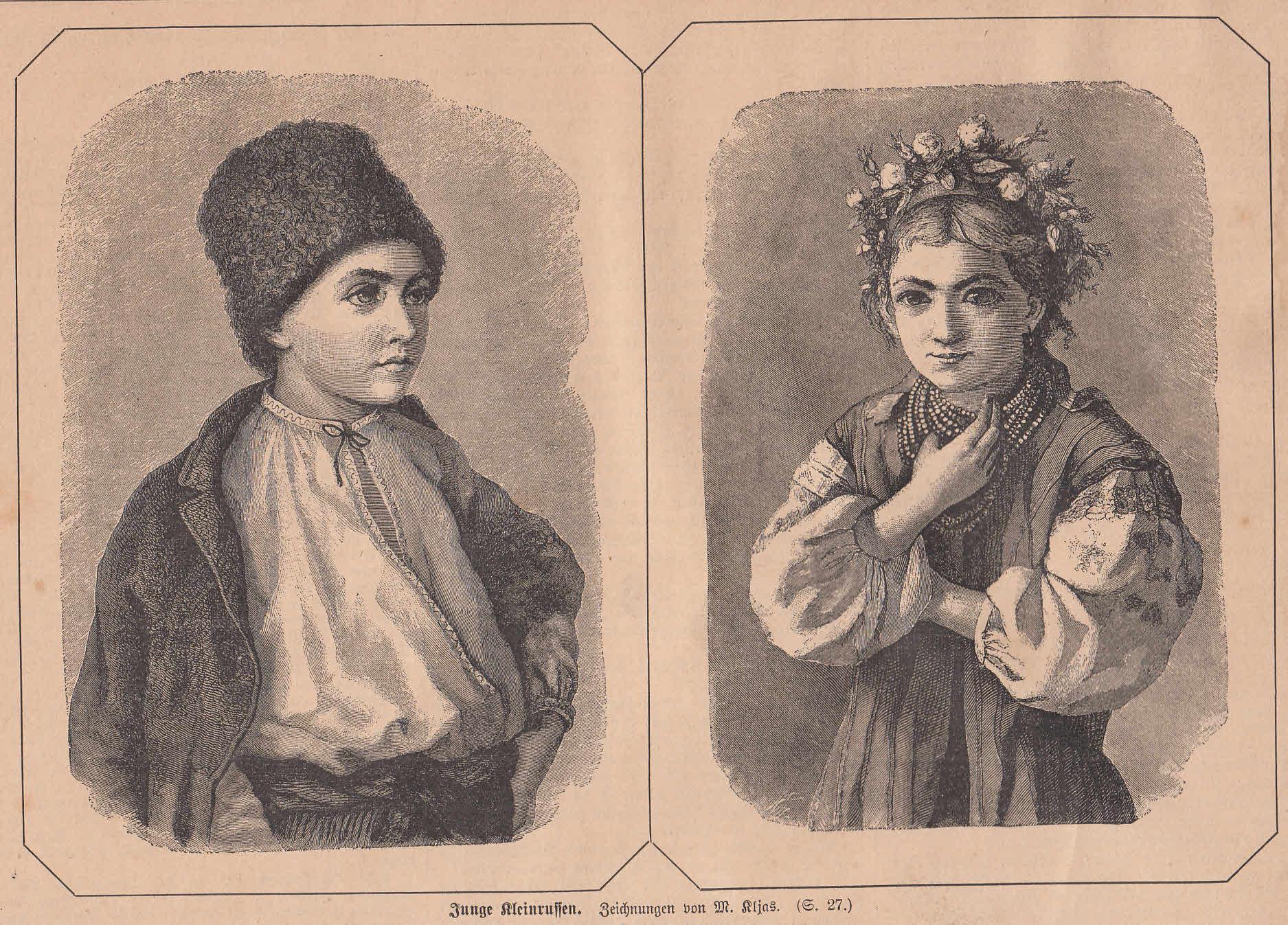 Kinder aus Kleinrussland. Mädchen- und Jungenporträt.: Ukraine,