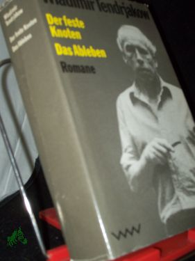 Der feste Knoten Das Ableben. Romane /: Tendrjakov, Vladimir (Verfasser)