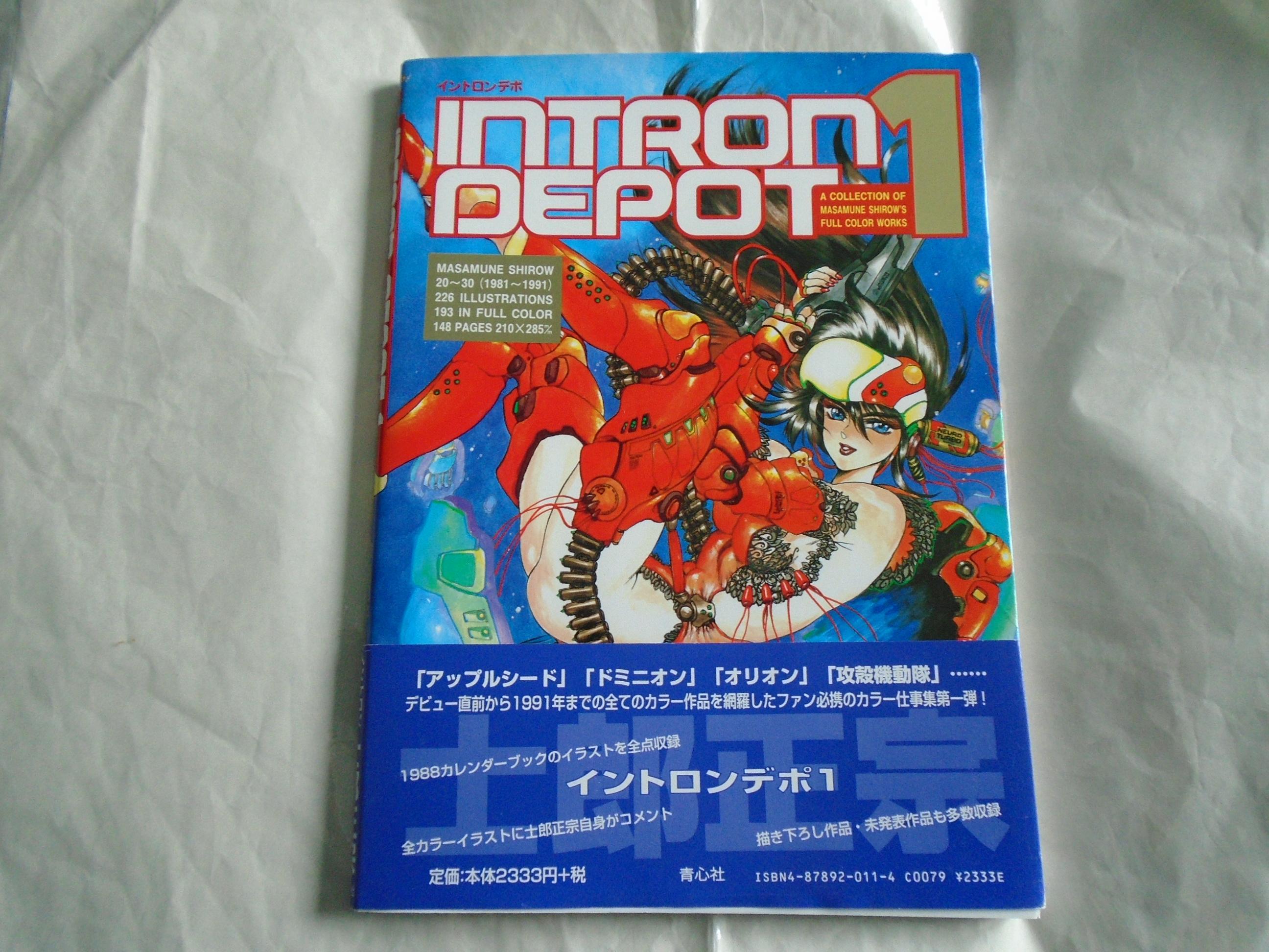 Intron depot 1 Japanese Book Japan Masamune Shirow ART BOOK