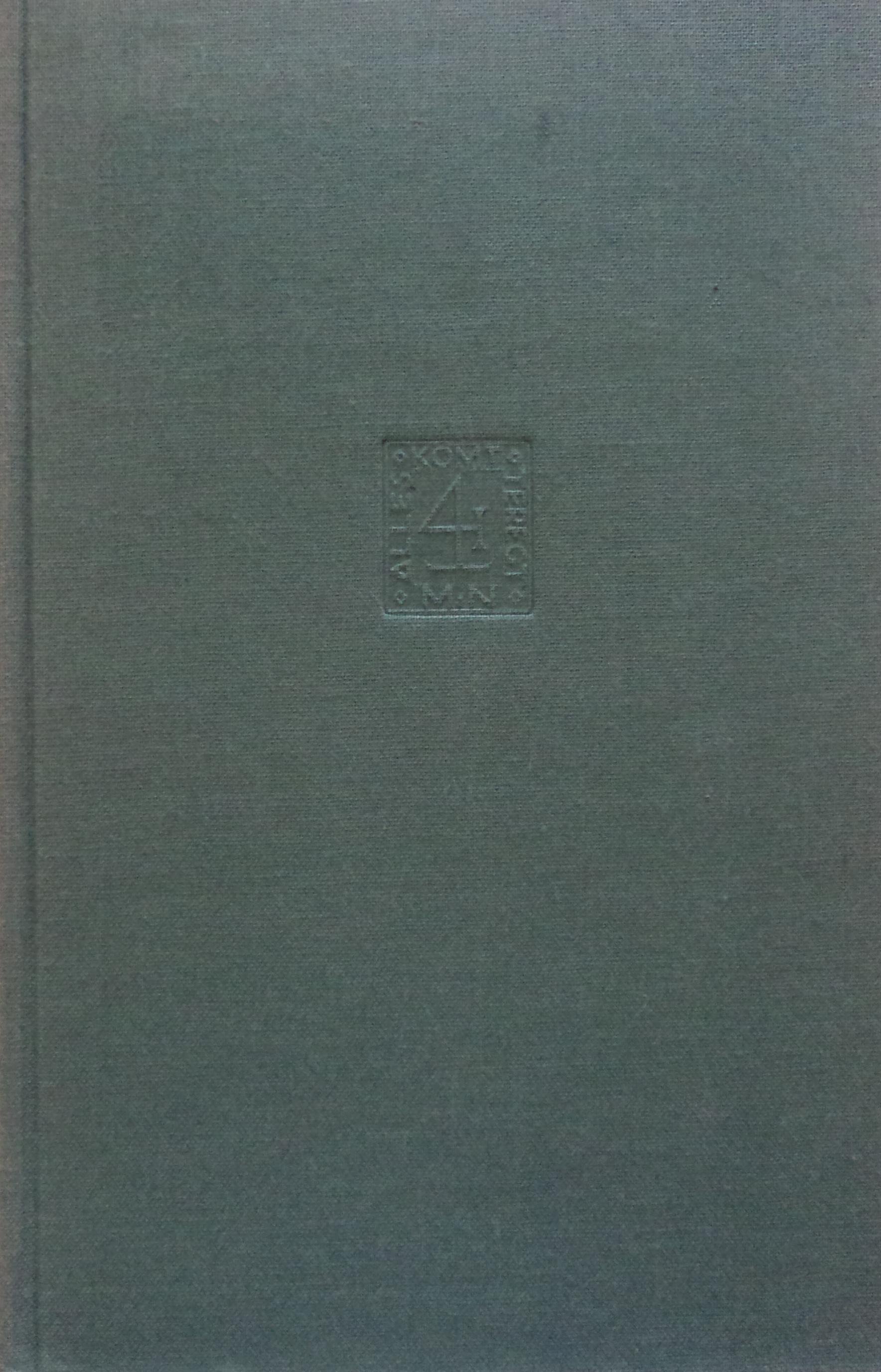 Inventaire de la Correspondance de Johannes Fredericus Gronovius (1631-1671) (International Archives of the History of Ideas Archives internationales d'histoire des idées) (French Edition) - Dibon, Paul (Editor), and Bots, J A (Editor), and Bots-Estourgie, E (Editor)