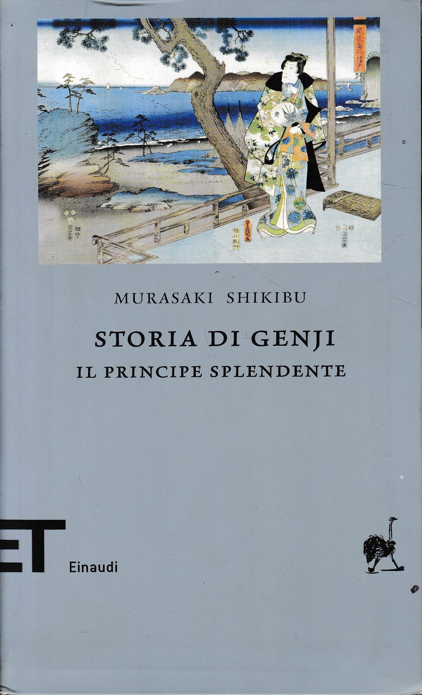 Storia di Genji. Il principe splendente. Romanzo giapponese dell'XI secolo - Murasaki Shikibu (Autore), Adriana Motti (a cura di)