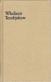 Mein Gespräch mit Lenin und Marx.: Vladimir Tendrjakov