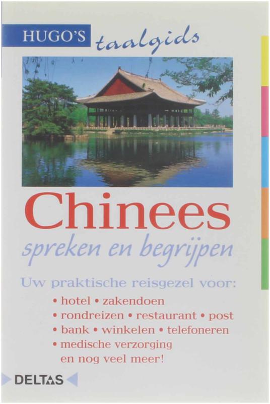 Hugo's taalgids 15 - Chinees spreken en begrijpen - Collectief