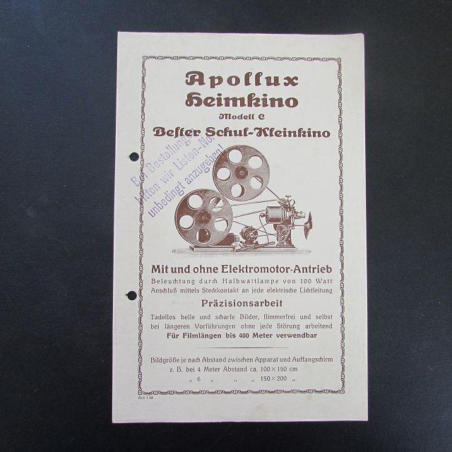 Apollux Heimkino - Modell C (Bester Schul-Kleinkino): Herausgeber nicht ersichtlich: