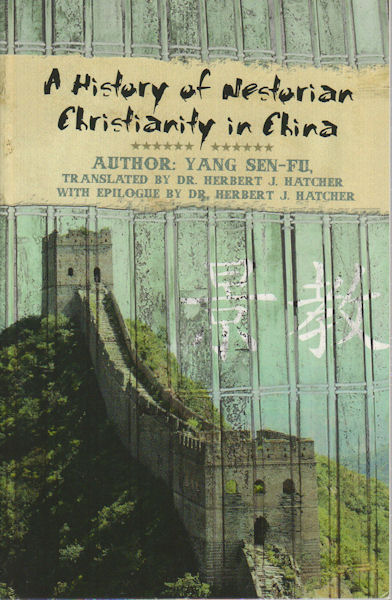 A History of Western Christianity in China. - SEN-FU, YANG.