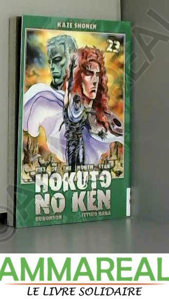 Hokuto No Ken T23 - Buronson et Tetsuo Hara
