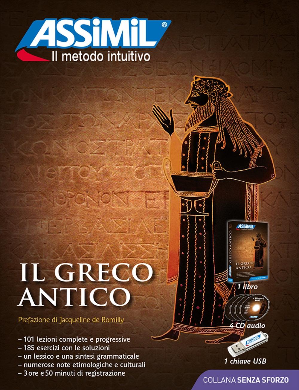 Il greco antico. Con audio MP3 su memoria USB. Con 4 CD-Audio - Jean-Pierre Guglielmi