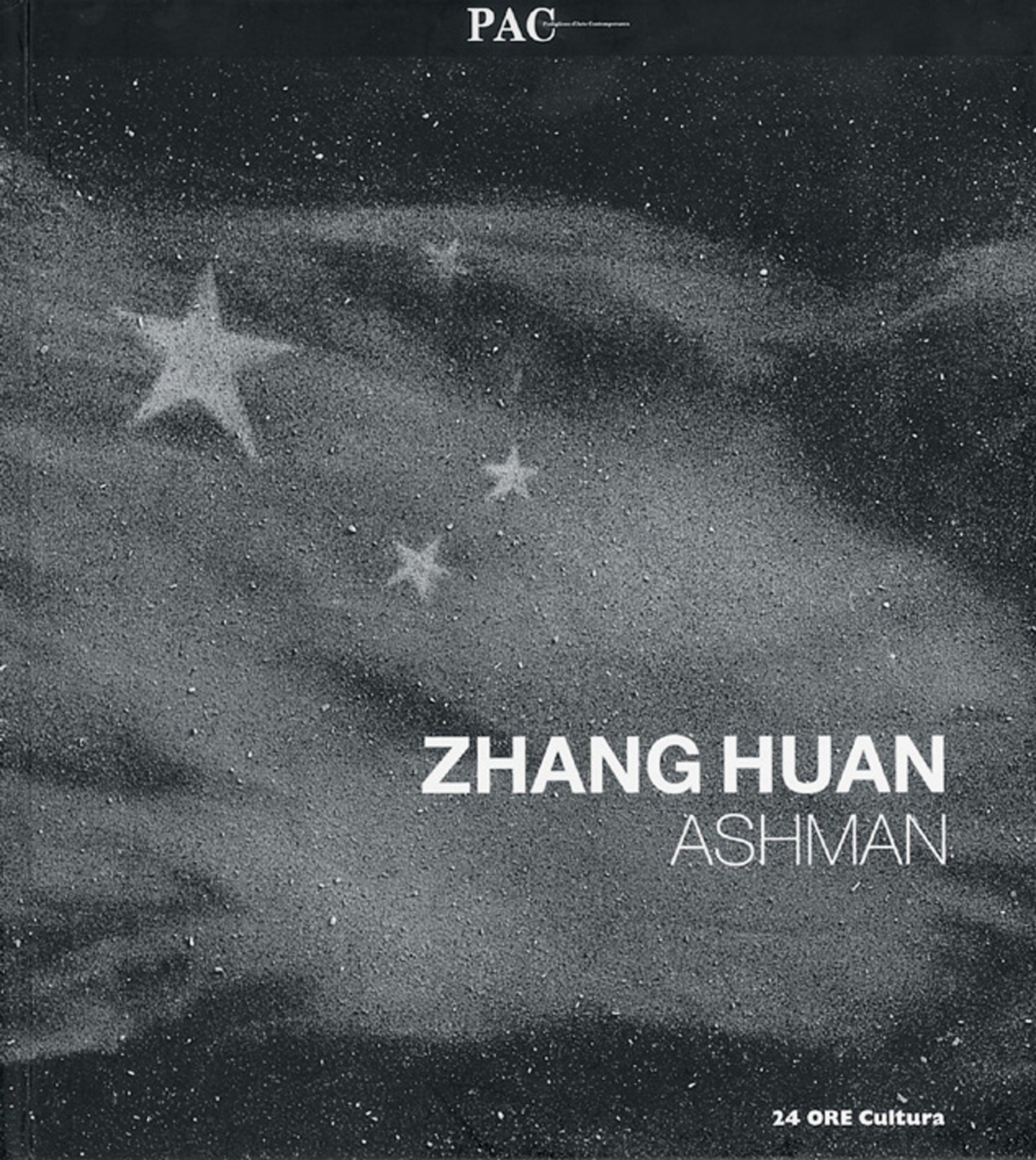 Zhang Huan. Ashman