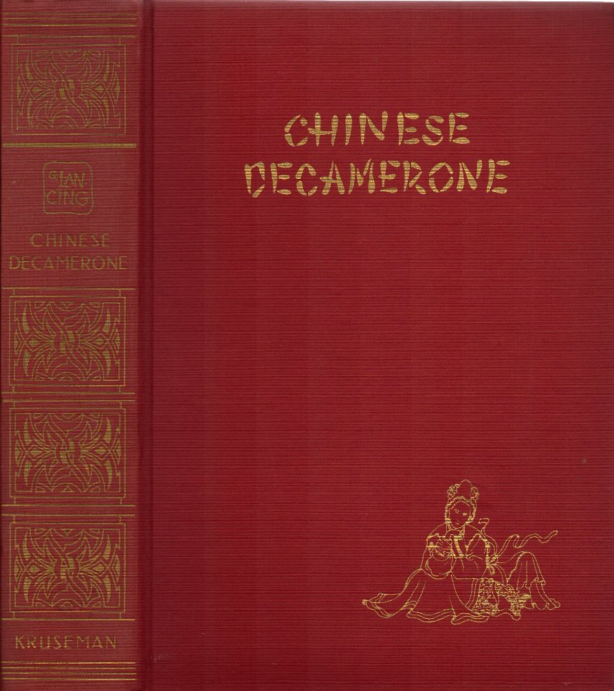 Chinese Decamerone.: Lancing, George (Lan