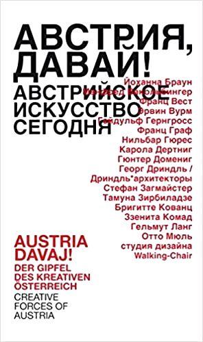Austria Davaj! - Der Gipfel des kreativen Österreich.
