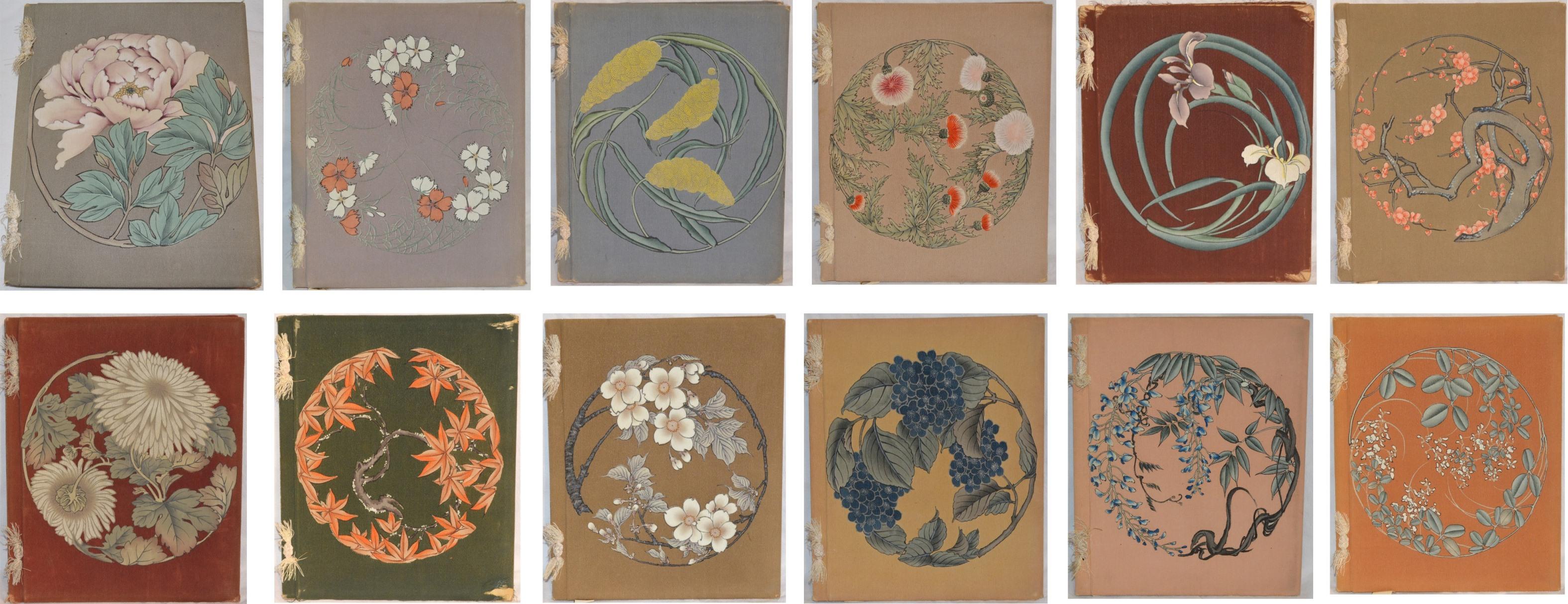 Japanese wrapping cloth Tissu d/'emballage japonais brocade circles pattern