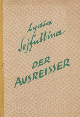 Der Ausreisser.: Sejfullina, Lydia,