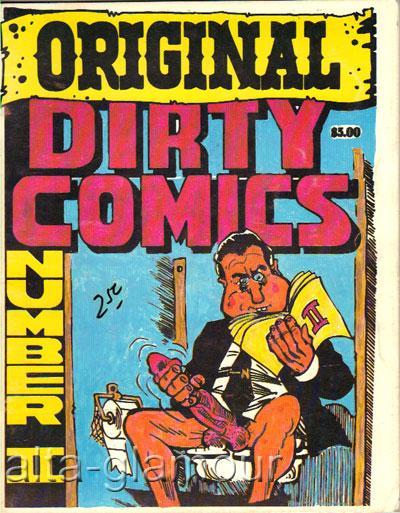 Comics dirty Cartoon: 2140