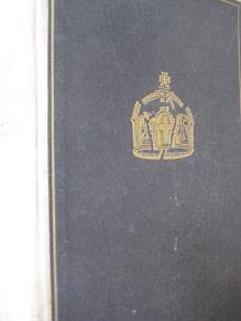Von Potsdam nach Doorn: Reventlow, Ernst, Graf,