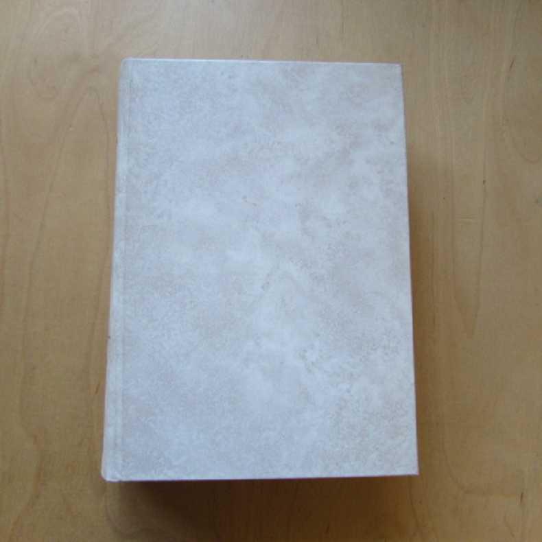 Monumenta Boica - Volumen Quadragesimum Quartum, Edidit: Marczell, T.: