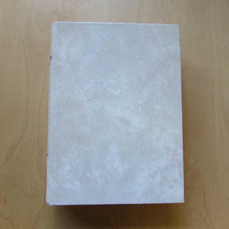 Monumenta Boica - Volumen Quadragesimum Tertium, Edidit: Marczell, T.: