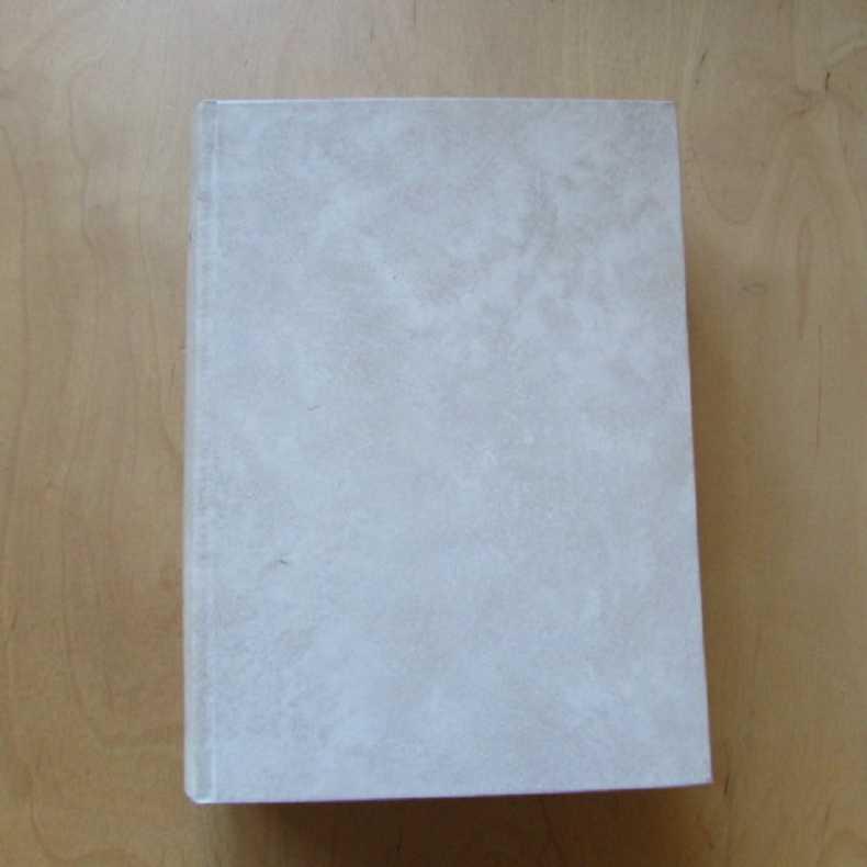 Monumenta Boica - Volumen Trigesimum Septimum, Edidit: Marczell, T.: