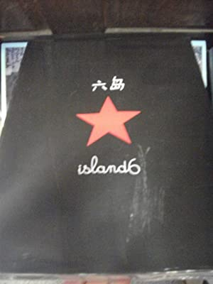 Island6 Catalogue 2011