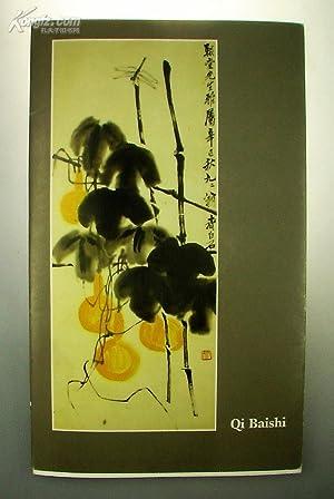 Qi Baishi. Chinesische Tuschmalerei. Exhibition of Chinese: Qi Baishi; Ch'i
