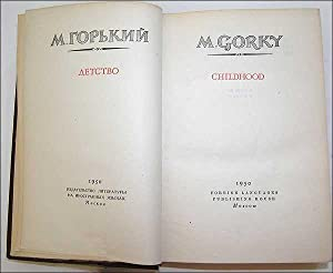 Childhood.: Maxim Gorky