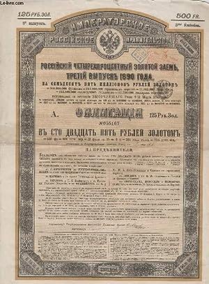 1 OBLIGATION DE 125 ROUBLES OR: TITRE, ACTION OU OBLIGATION