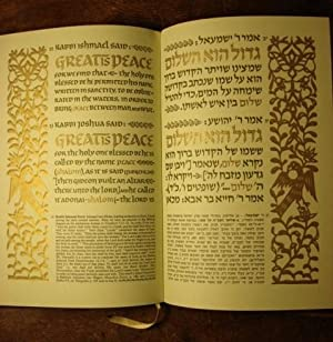 GREAT IS PEACE: PEREK HA-SHALOM from the Talmudic Tractate Derekh Eretz Zuta. Annotated by Daniel ...