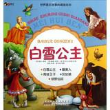World-famous collection of beautiful picture book story: DE ] YA