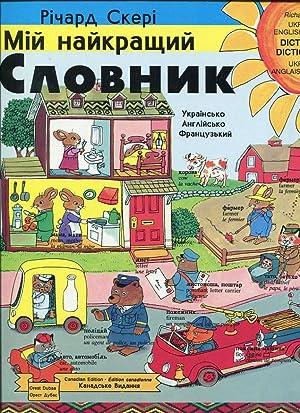 Mii Naikrashchyi Slonynk = Best Word Book: Scarry, Richard, Orest