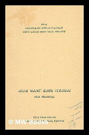 Yahadut Iran, qiyyumah u-veayoteha. Contemporary Iranian Jewry [Language: Hebrew]: Spicehandler, ...