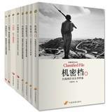 Phoenix Weekly Wencong Collection ( Set of: FENG HUANG ZHOU