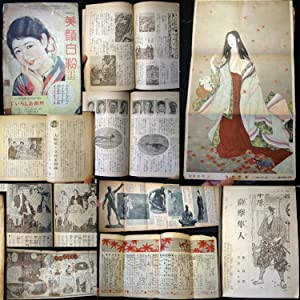King Published Monthly: Japan - 20th Century - Culture)