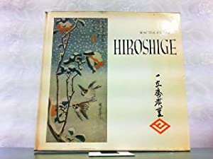 Hiroshige. Mit einem Vorwort von Werner Speiser.: Exner, Walter: