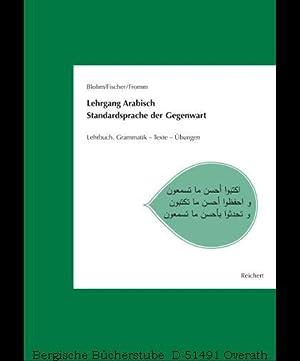 Lehrgang Arabisch. Standardsprache der Gegenwart. (5) Sprach-CD s zum Lehrbuch.: Fischer, ...