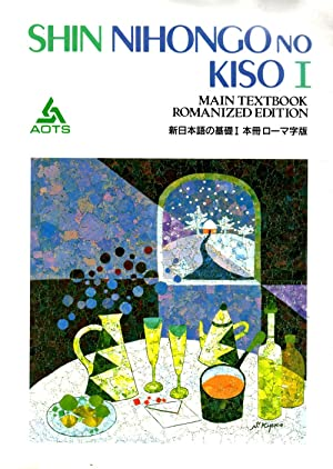Shin Nihongo No Kiso I Main Textbook Romanized Edition: Association for Overseas Scholarship
