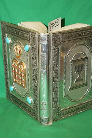 The Haggadah STAINED BOX: Szyk, Arthur and