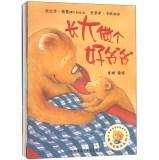 Smarties picture book series (Series 2) (Set: YING ] JIAN