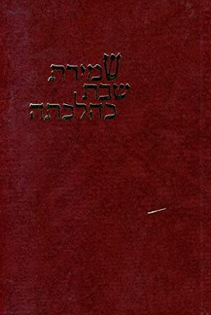 Shmirat Shabbat Kehilchata 2 / Chemirath Chabbath: R. Yehoshua Yeshaya