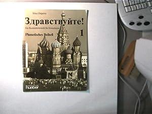Zdravstvujte 1 - Phonetisches Beiheft, Ein Russischlehrwerk: Osipova, Irina: