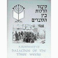 A Summary of Halachos of the Three: EIDER Rabbi Shimon