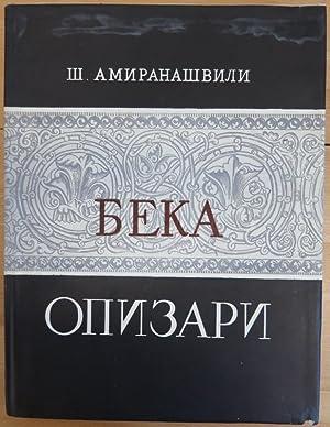 Beka Opizari: Amiranashvili, Sh. Ya.