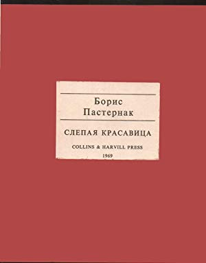 The Blind Beauty. The Russian Manuscript --- In the Russian Language: Boris Pasternak