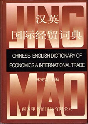Chinese-English Dictionary of Economics & International Trade