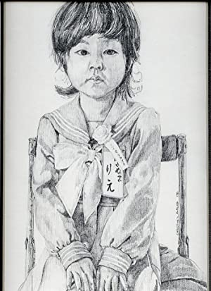 Untitled (Seated Japanese girl)