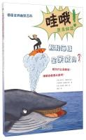 Germany Gold humor Encyclopedia: Whales and dolphins: DE ] FU