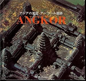 ANGKOR : Treasure of Asia - the Angkor Vat Riuns