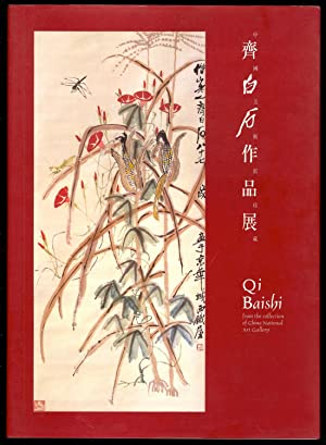 Qi Baishi: From the Collection of China: Qi Baishi; Chi