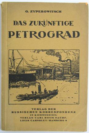 Das zukünftige Petrograd (Eine staatswirtschaftliche Skizze).: Zyperowitsch, G(eorgi):